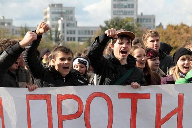 Студентські профспілки
