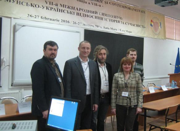 Вчені з УжНУ на симпозіумі в Румунії