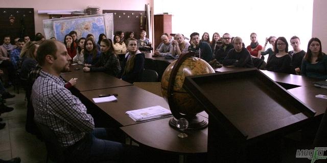 Зустріч географів УжНУ з німецьким професором і студентами