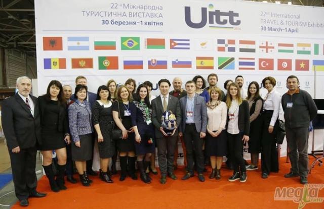 Факультет туризму УжНУ на виставці у Києві