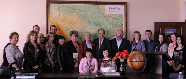 Академік Руденко та професор Лісовський на зустрічі із закарпатськими географами