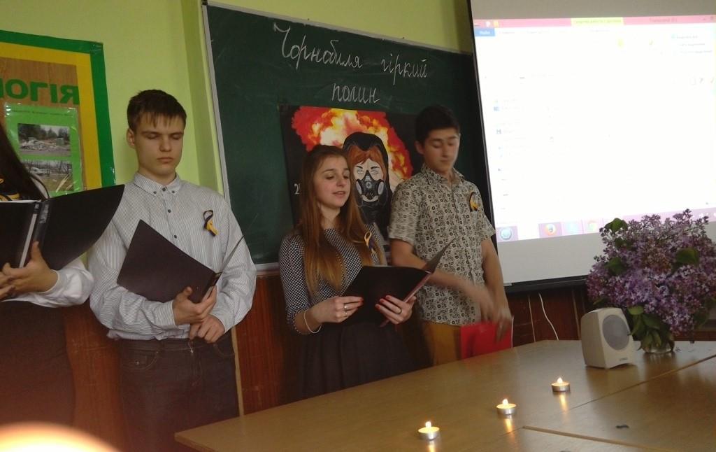 В Ужгородському торговельно-економічному коледжі згадували аварію на Чорнобильській АЕС та вшановували пам'ять жертв