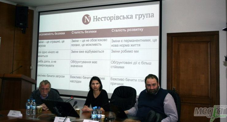 Орест Друль, Вікторія Бриндза та Євген Глібовицький в УжНУ