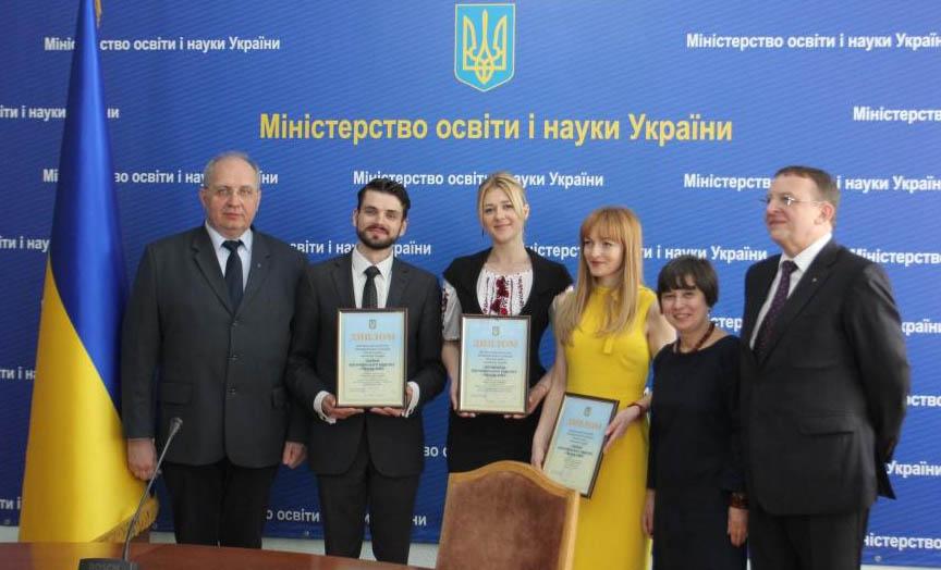 """Переможці конкурсу """"Учитель року"""" з англійської мови"""