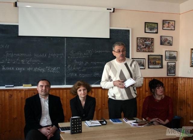 Письменники з Івано-Франківщини в УжНУ