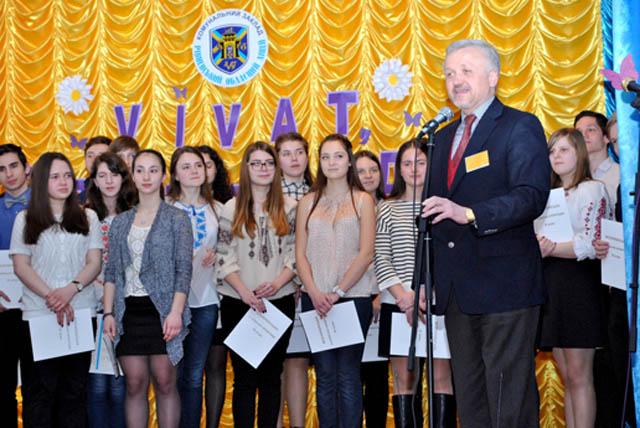 Учасники всеукраїнської олімпіади з англійської мови