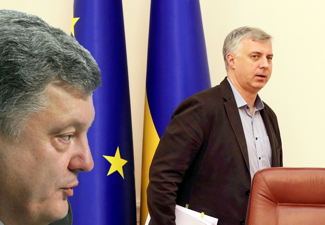 Петро Порошенко і Сергій Квіт