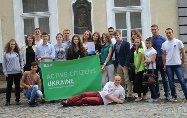 «Active Citizens» в Ужгороді
