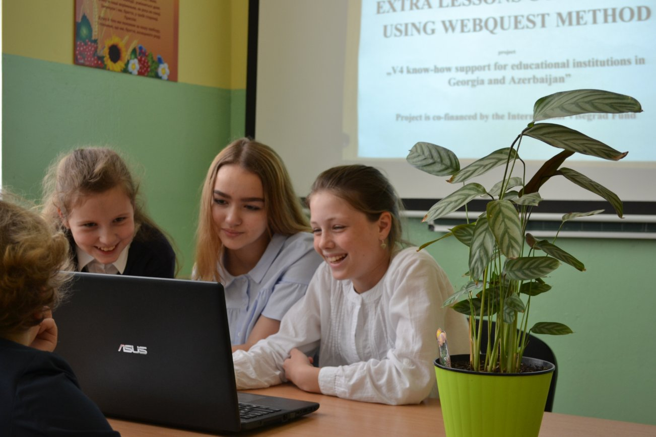 Навчання за системою веб-Quest в Ужгороді