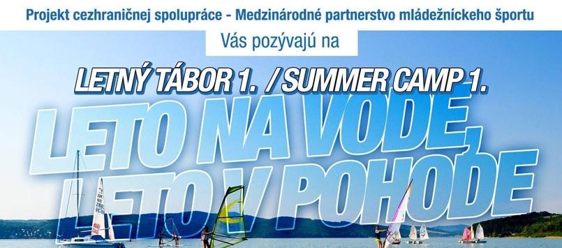 Спортивний літній табір у Словаччині