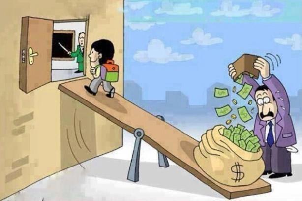 Дорога освіта, гроші на освіту, вартість підготовки школяра