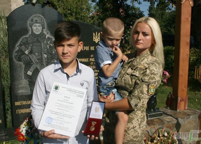 Сім'я Героя