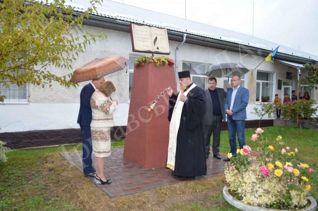 Пам'ятник книзі в Сілецькій ЗОШ