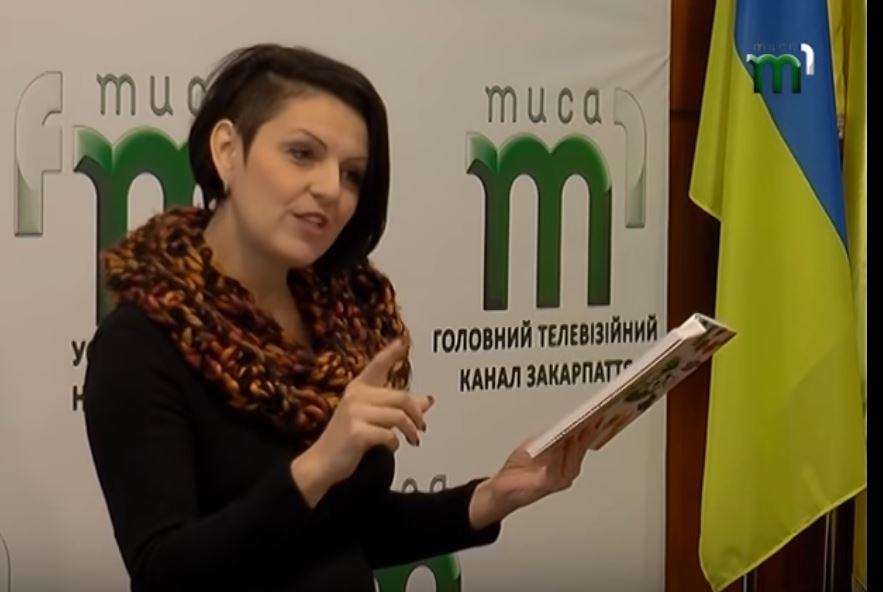 Телеведуча Мар'яна Лошак