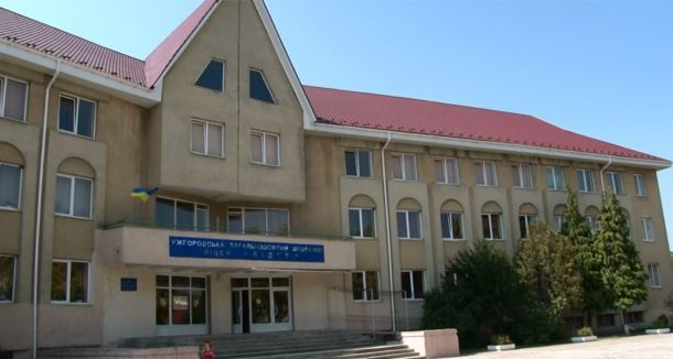 """ЗОШ № 20 - ліцей """"Лідер"""" в Ужгороді"""