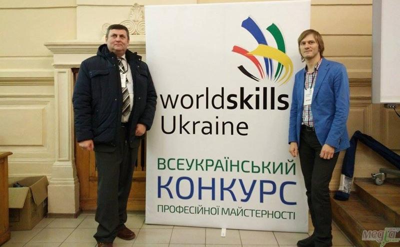 Василь Біланчук та Олександр Левчук