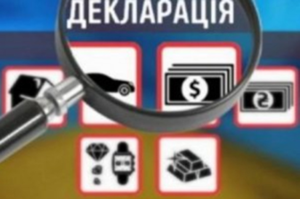 Декларування, корупція