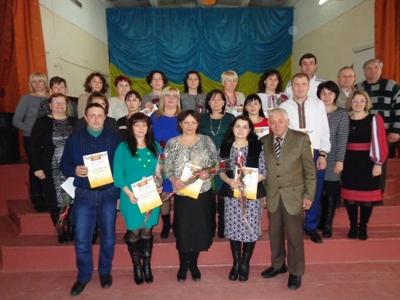 Учителі року-2017 на Рахівщині