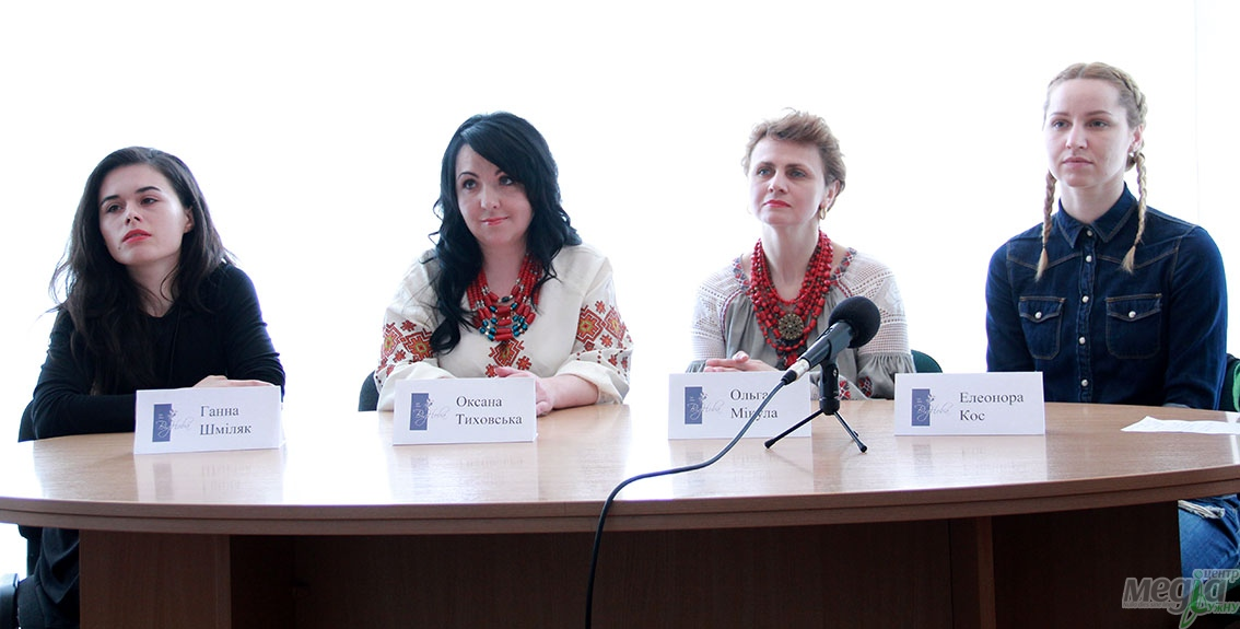 Елеонора Кос, Ганна Шміляк, Оксана Тиховська, Ольга Мікула