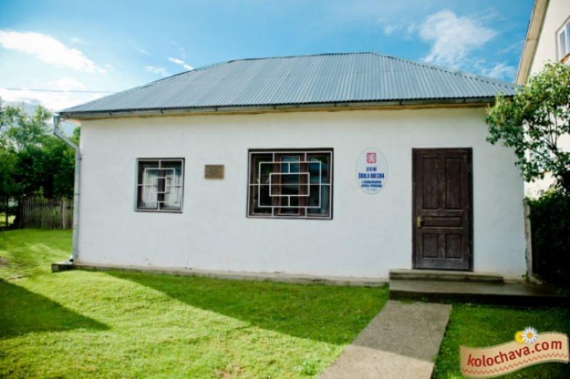 Чеська школа у Колочаві