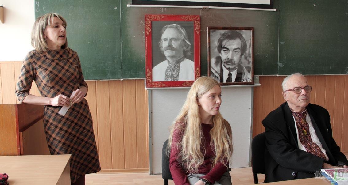 Галина Шумицька, Мирослава Лендьел та Василь Німчук