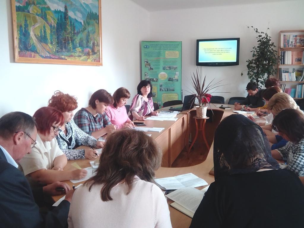 Засідання обласної секції методистів професійно-технічних навчальних закладів Закарпаття