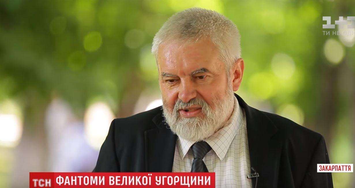 Сергій Федака, професор УжНУ. доктор історичних наук