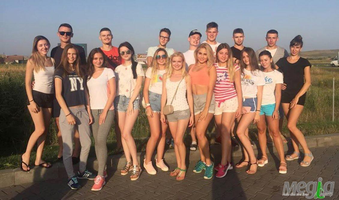 Студенти УжНУ в Болгарії