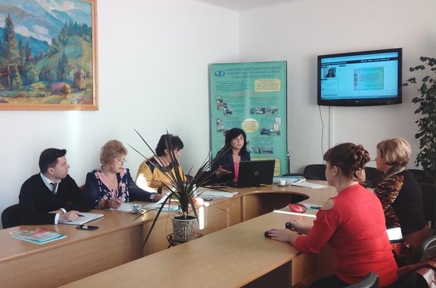Вебінар ПТНЗ Закарпатської області