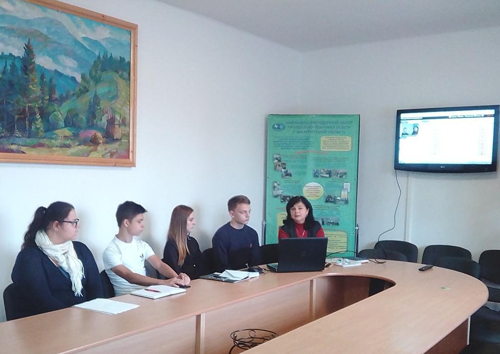 Збори лідерів учнівського самоврядування ПТНЗ Закарпаття