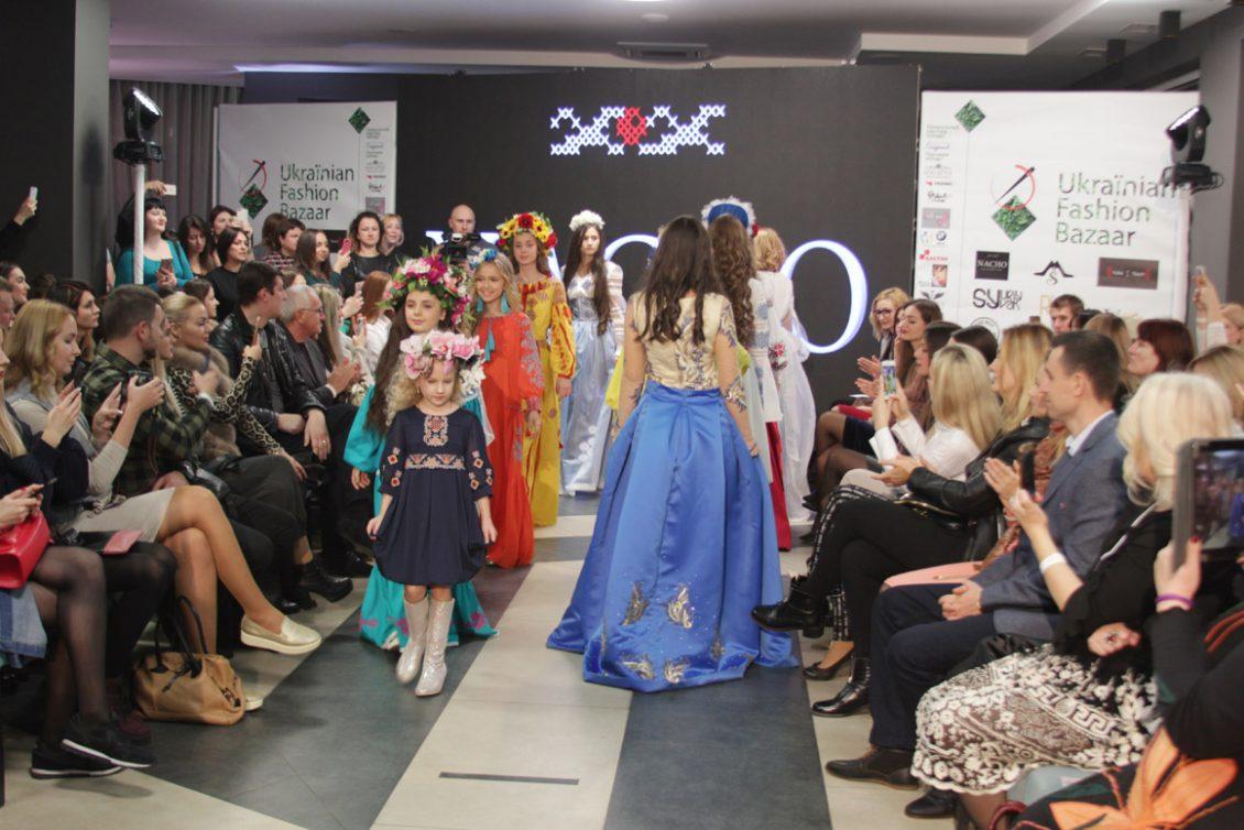 Ukraïnian Fashion Bazaar