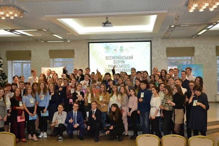 Форум учнівських лідерів на Київщині