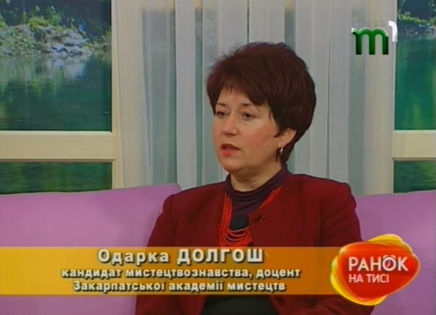 """Одарка Долгош в ефірі телеканалу """"Тиса-1"""""""
