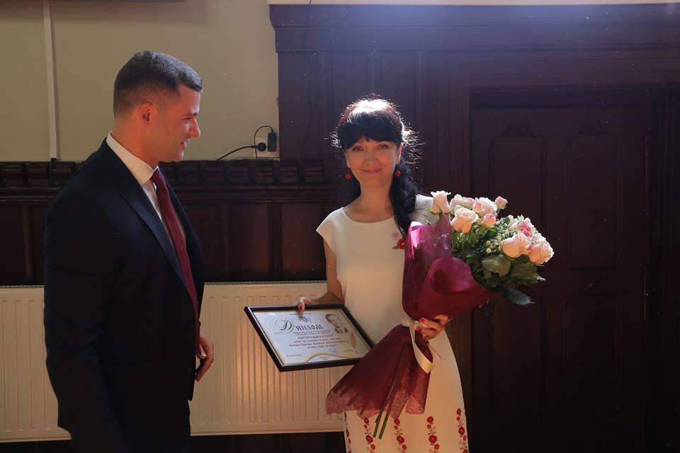 Лариса Бегун-Трачук , Андрій Балога