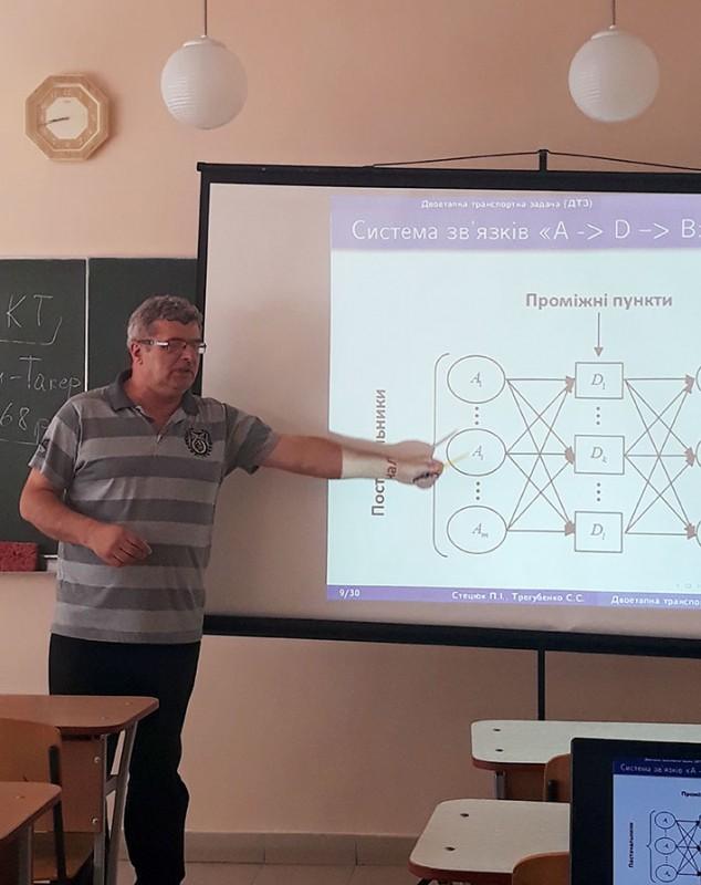 Петро Стецюк, завідувач відділу Інституту кібернетики ім. В. М. Глушкова