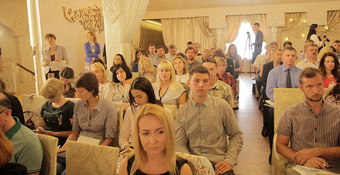 """Конференція """"Україна - ЄС: коли зникають кордони"""""""
