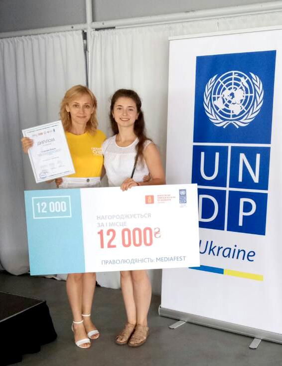 Леся Поліха та Ольга Стахова