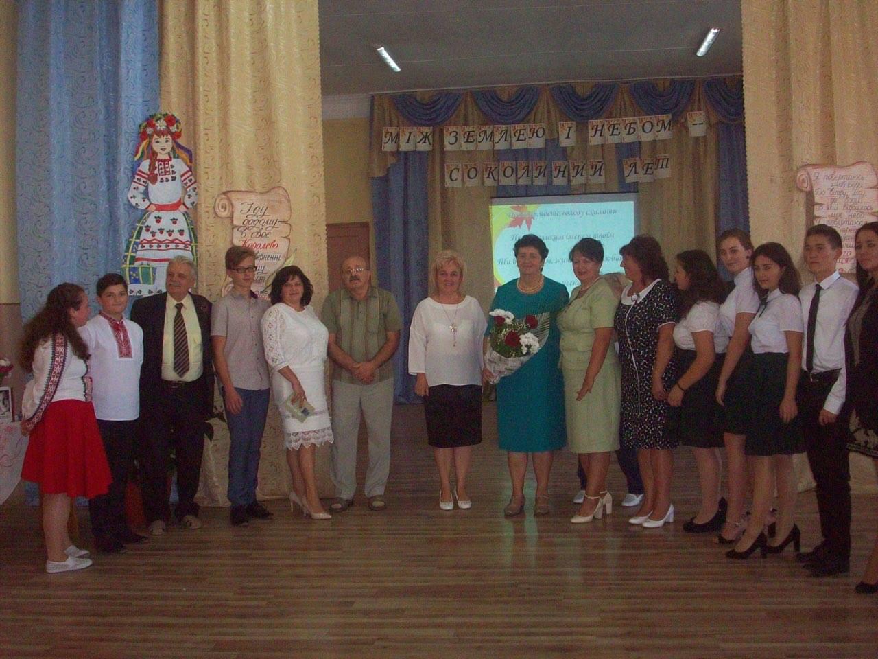 Василь Густі, Оксана Онучак, Христина Керита
