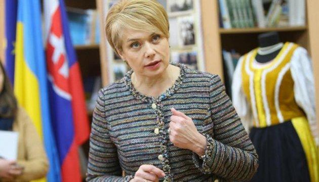 Лілія Гриневич у ЗОШ № 4 м. Ужгорода