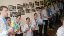 Школярі відзначають День Соборності