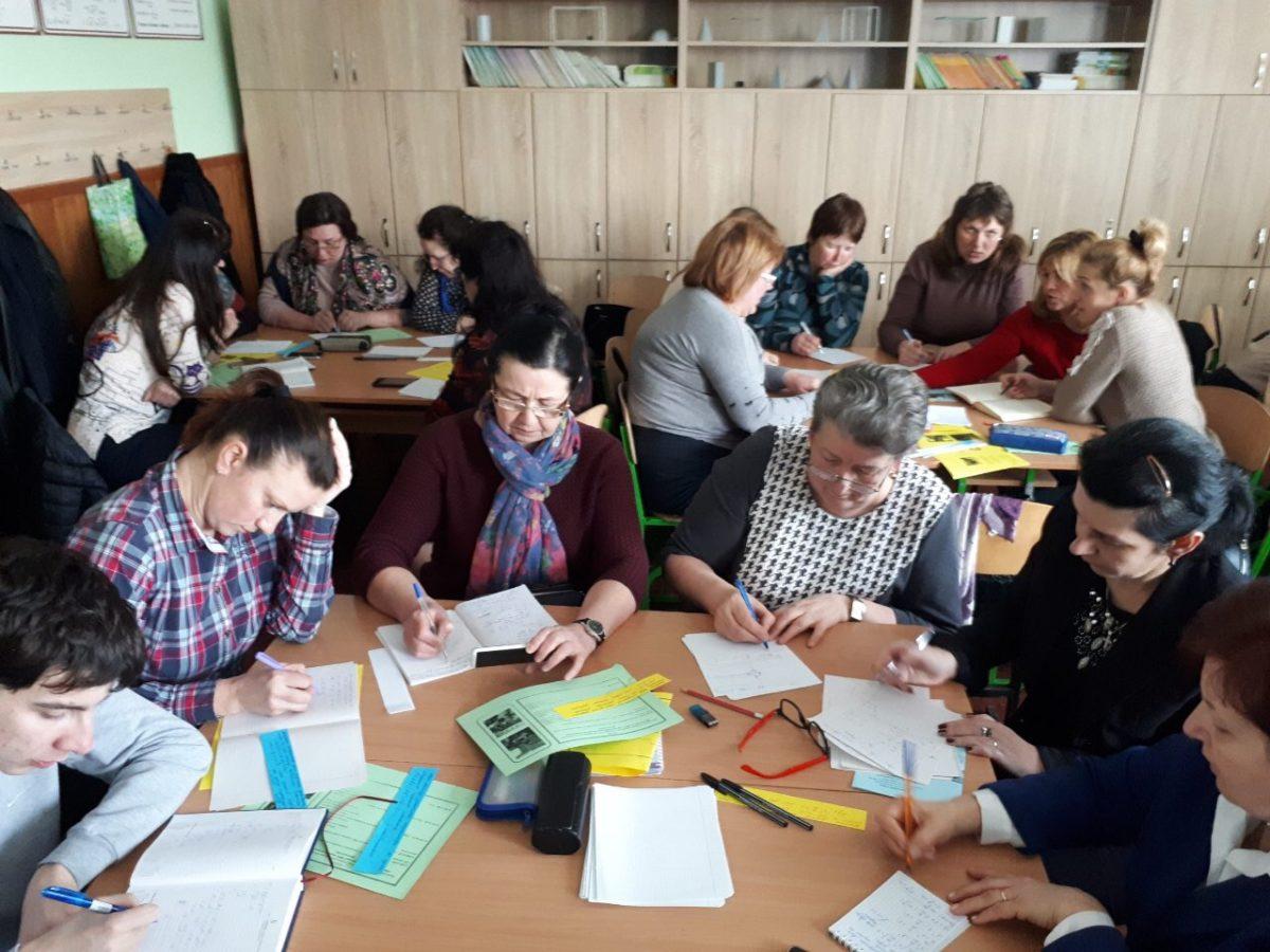 Тренінг для вчителів математики Ужгорода