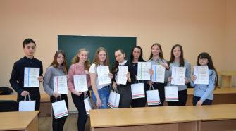 Учасники й переможці олімпіади з угорської мови і літератури