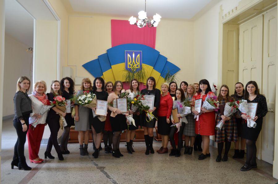 Найкращі вихователі Мукачева