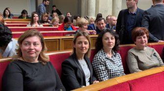 Наталія Мухомедьянова і Наталія Макара - на парламентських слуханнях