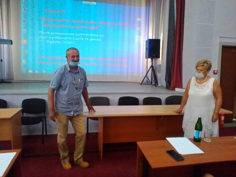 Конкурс опорних шкіл Ужгородщини
